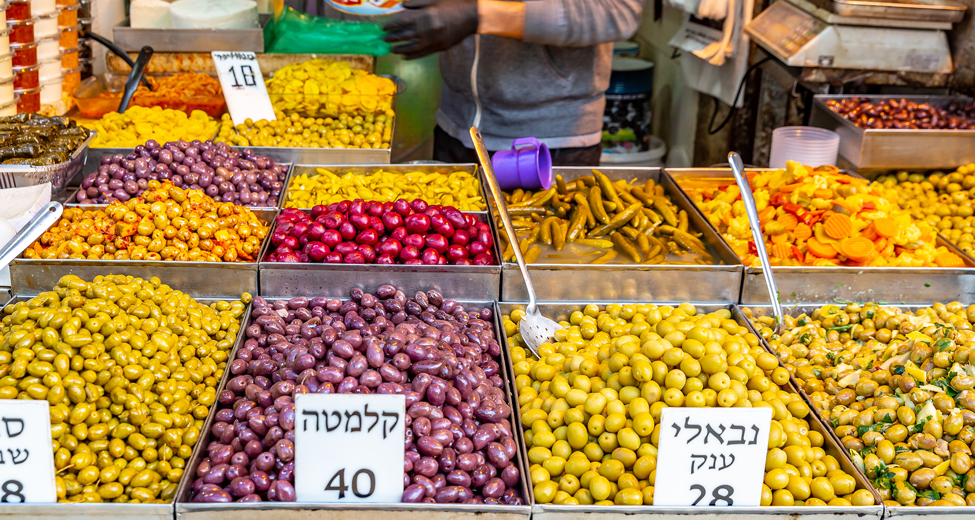 olives in a market in Israel
