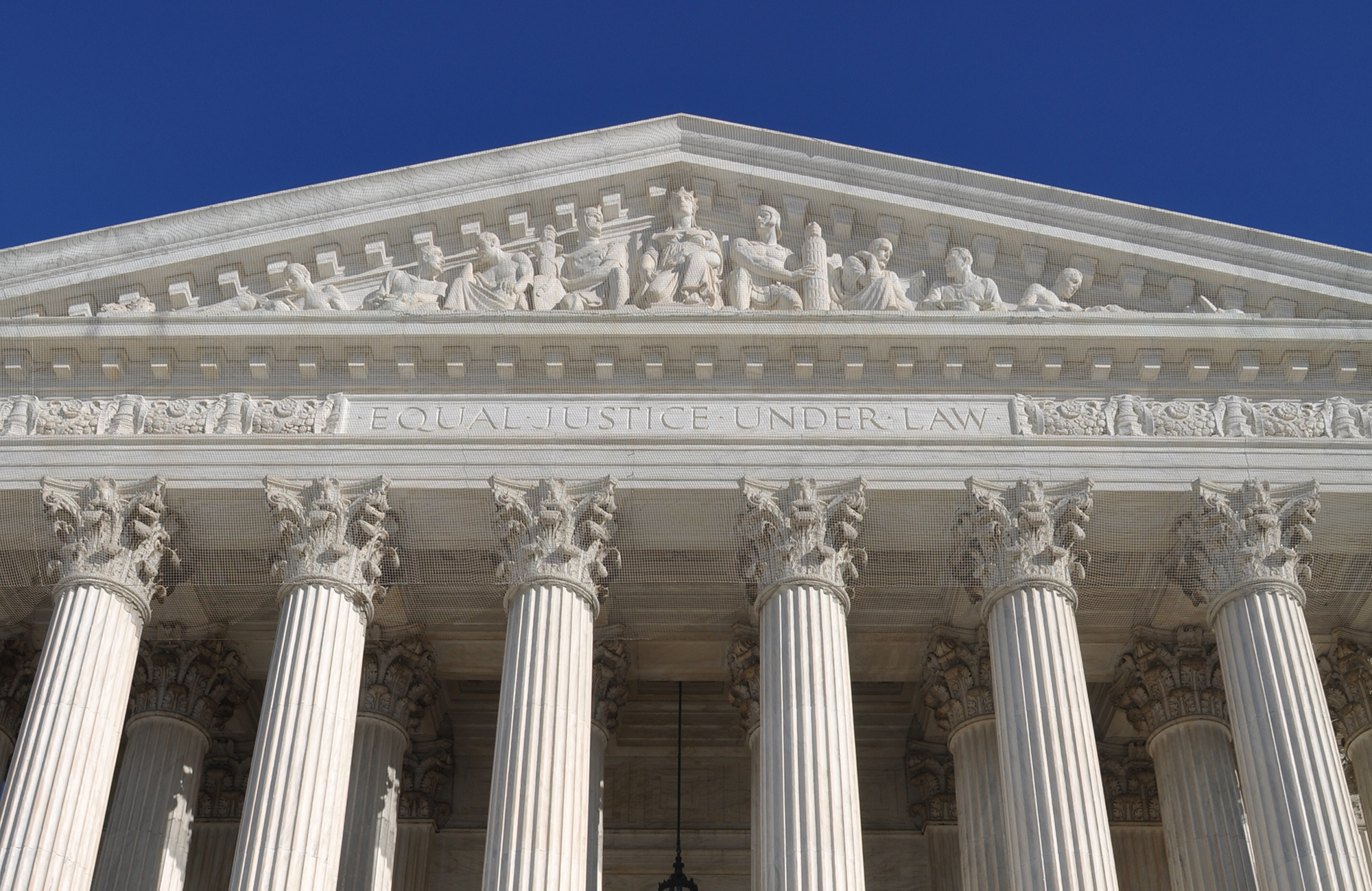 image of the entrance to the Supreme Court building