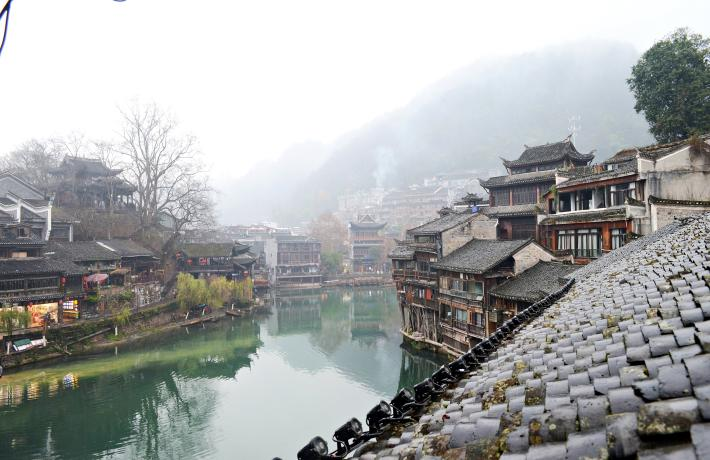 View of a town in China