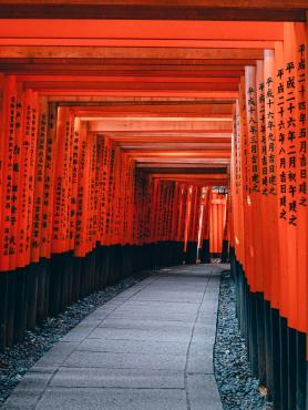 Walkway in Japan
